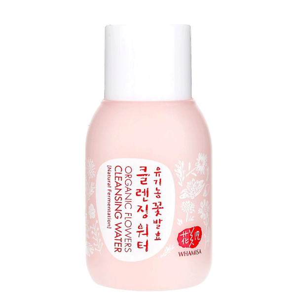 Cleansing-Water-TRAVEL-20ml