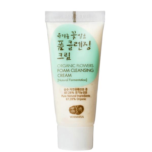 Foam-Cleansing-Cream-TRAVEL-20ml