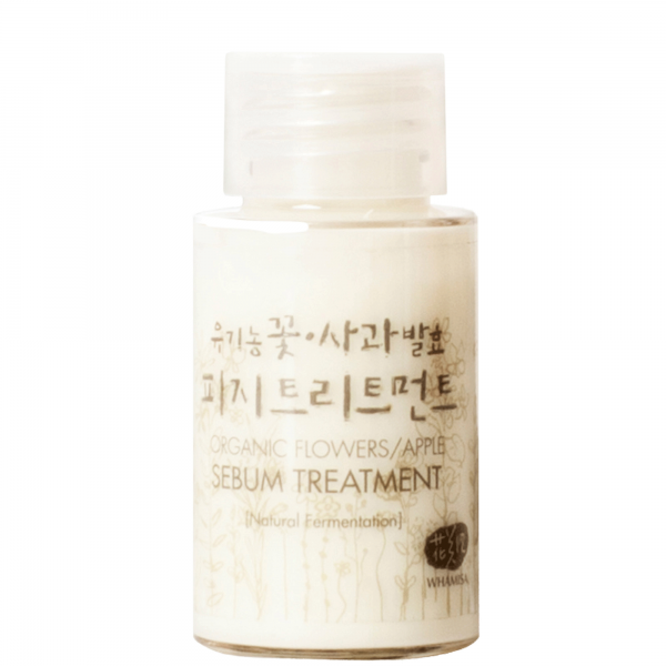 Sebum-Treatment-TRAVEL-20ml